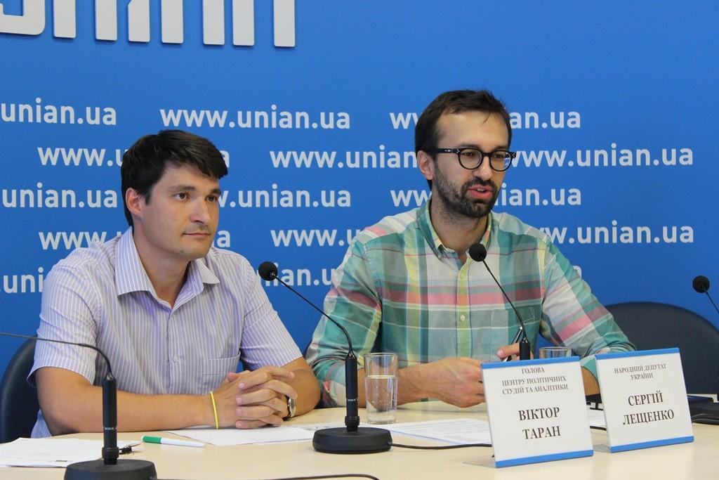 Сергій Лещенко, Віктор Таран