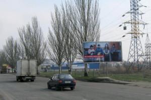 Соціальна реклама про переселенців