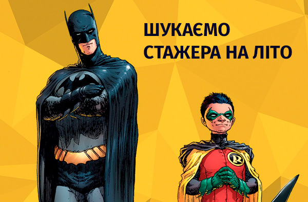 2546778-batman_and_robin1