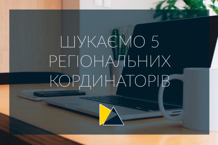 office-925806_960_720